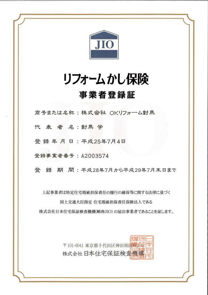 spn84339@rhythm.ocn.ne.jp_20160819_102635_001
