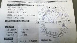 DSC_1191